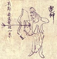 dunhuangchinesesky