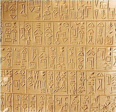 4 - fruhe-keilschrift-der-sumerer-2600-v-chr