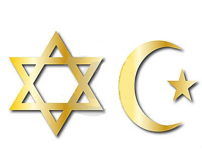 Islam und Judentum