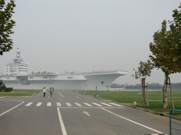 New_Chinese_Aircraft_Carrier