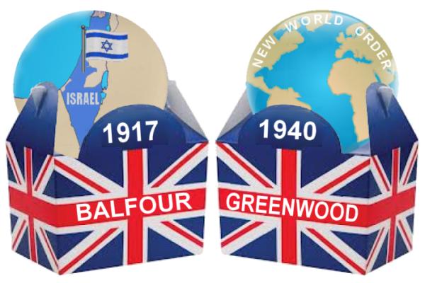 1 Balfour - Greenwood