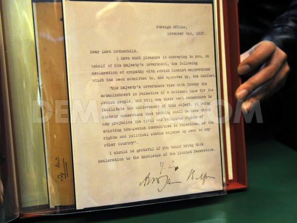 Balfour-Dokument in Jerusalem (Kopie). Das Original befindet sich in der Public Library London