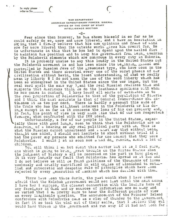 HGV2 04 Schuyler-Bericht