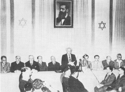 HGV5 05 Zionistenführer