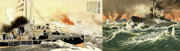Tsushima 1905 japanisch-russisch