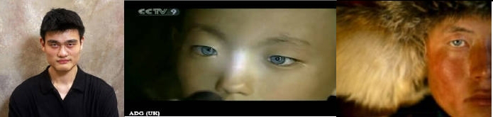 """Letzte Erinnerungen an das Volk der """"Schönheit von Loulan"""", das vor 4.000 Jahren in China lebte? Basketballspieler Yao Min, blauäugiger chinesischer Junge, grünäugiger chinesischer Mann."""