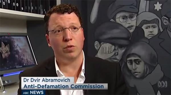 2d abramovich