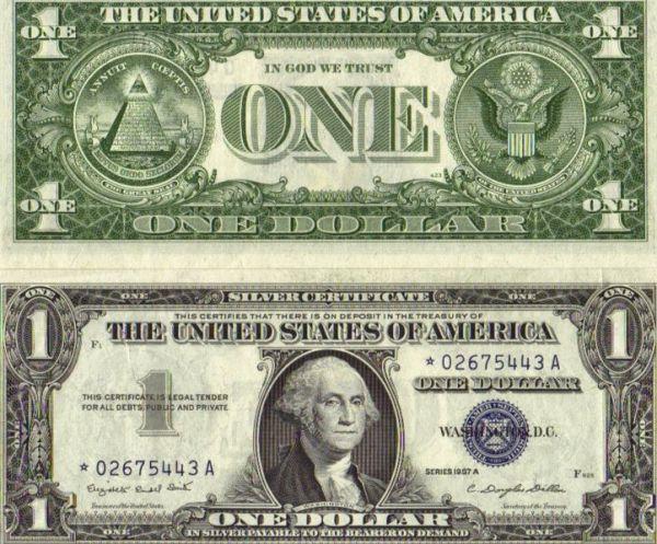 silver-certificate-1-dollar