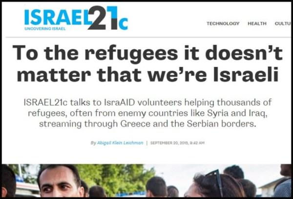 """""""ISRAEL21c spricht mit Freiwilligen von IsraAID, die Tausenden Flüchtlingen helfen, oft aus feindlichen Ländern wie Syrien und Irak, die durch Griechenland und über die serbische Grenze strömen."""""""