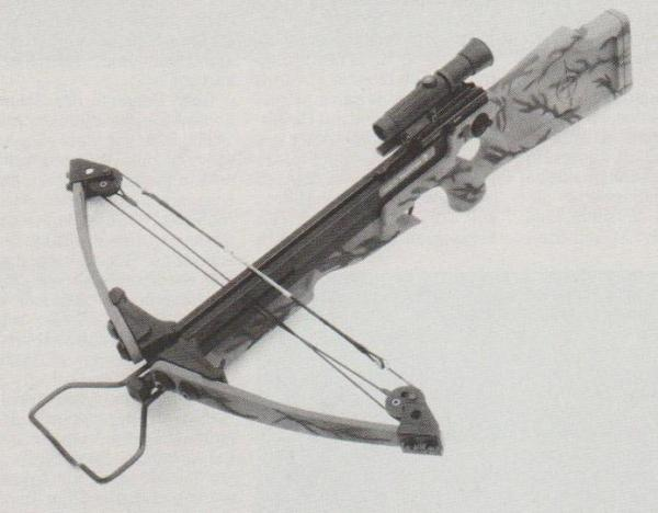 "Horton-Jagdarmbrust ""Hunter"" mit Schaft und Bogenarmen in Tarnfarbe."
