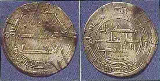 """Chasarische Silbermünze nach arabischem Vorbild mit der Legende """"Moses ist der Bote Gottes"""", ca. 837/838 (1999 in Gotland gefunden)."""