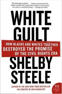 white-guilt-shelby-steele-cover