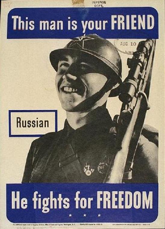 poster_russian